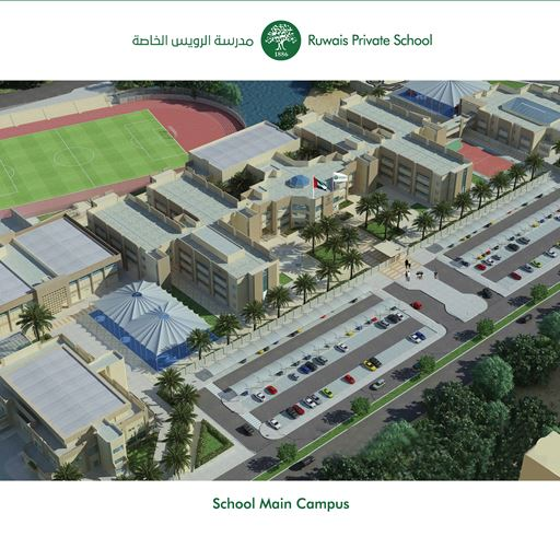 SABIS® International School - Ruwais  - New campus